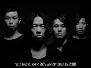 20th Anniversary「ALL TIME BESTワンマンツアー」〜KYO-MEI祭り〜